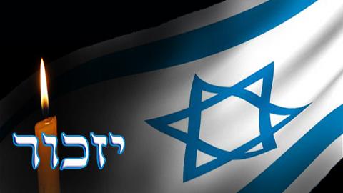 יזכור,נר,דגל ישראל