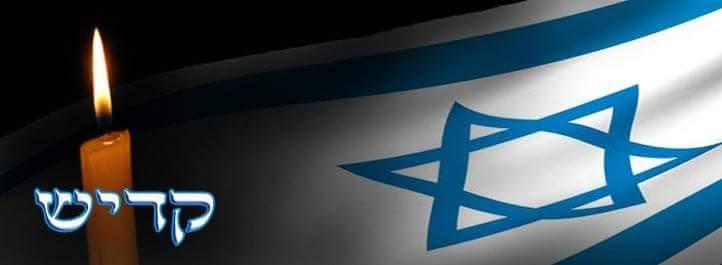 קדיש,גדל ישראל,נר,נר נשמה,נפטר,