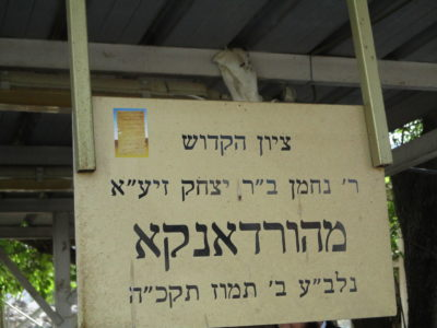 Photo of מחפש את עצמך ? למה שלא תחפש את עצמך ביהדות ?!