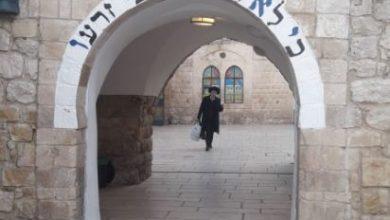 הקבר של רבי שמעון בר יוחאי במירון
