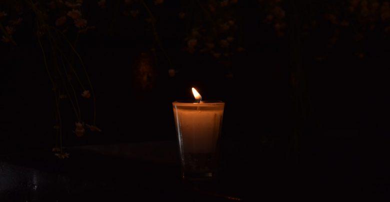 Photo of ניחום אבלים