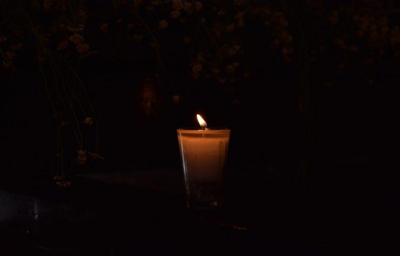 ניחום אבלים