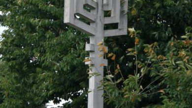 Photo of ליקוטי תפילות סג