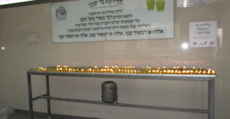 רבי מאיר בעל הנס הדלקת נרות