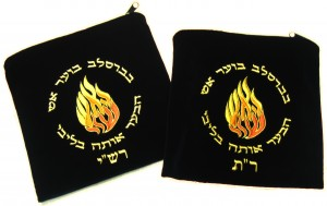 """תיקי תפילין בעיצוב האש שלי - למי שרוצה לצעוק """"רבינו בעולם"""" !"""