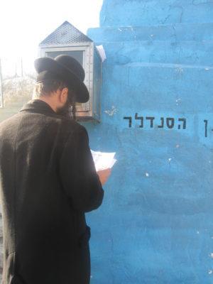 Photo of ספירת העומר