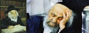 הרב לוי יצחק בנדר זל