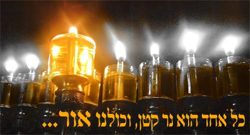 סדר הדלקת נרות חנוכה,נרות חנוכה,מנורה,נר