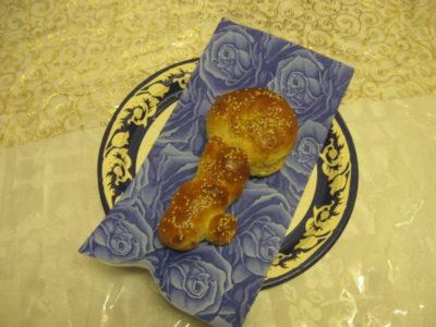 Photo of אתר ברכת המזון