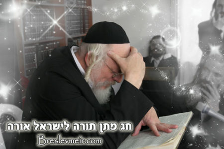 Photo of איגרת לחג מתן תורה
