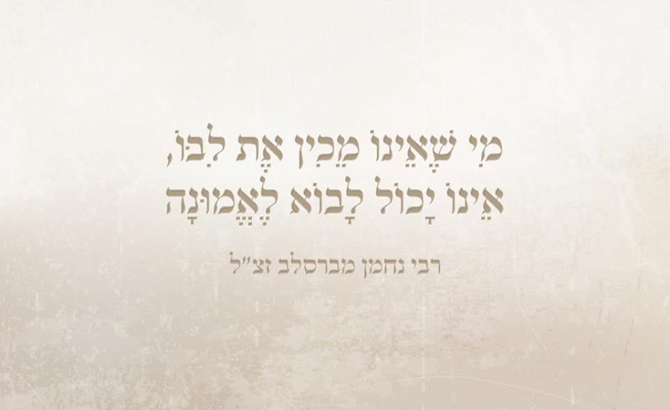 Photo of פתח אליהו