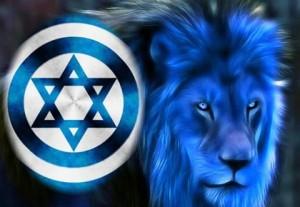 דגל ישראל, אריה