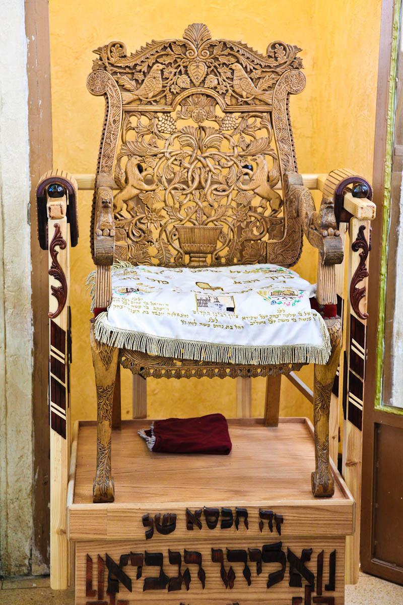 הכיסא של רבי נחמן מברסלב