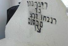 """Photo of שיחות הר""""ן מח"""