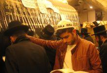 Photo of תפילות ישראל