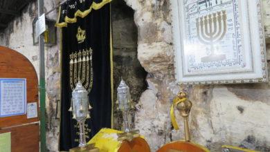 Photo of תפילה קטנה