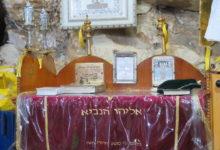 Photo of ליקוטי תפילות עא
