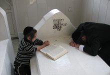 Photo of תפילה לבטחון