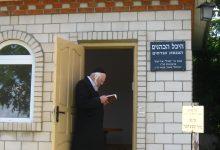 הרב ויזנפלד ראש ישיבת ברסלב - נצח מאיר
