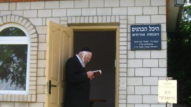 Photo of ליקוטי עצות – מועדי ה׳ – שבת