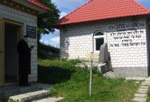 Photo of ליקוטי תפילות עב