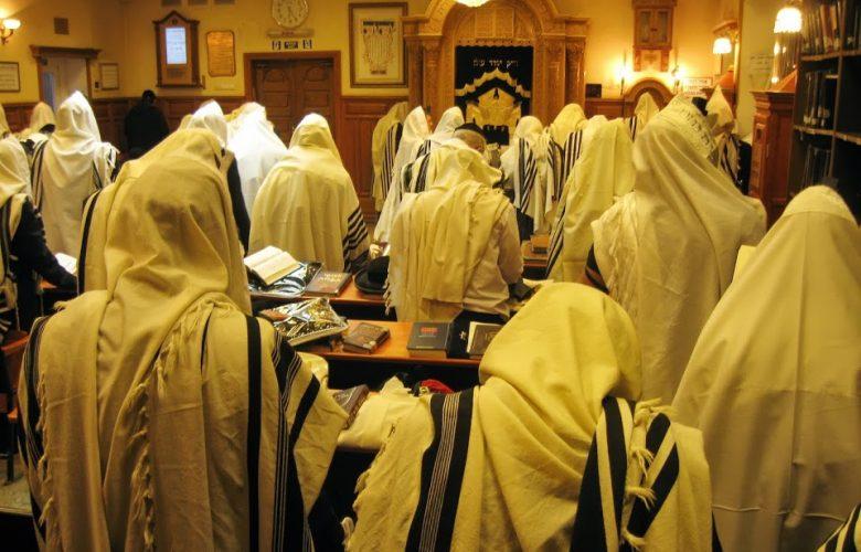 תפילת הרבנים