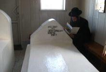 מוקד התפילות אצל רבי נתן מברסלב