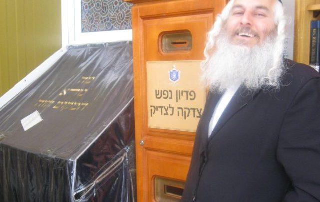 הרב ישראל כהן באומן