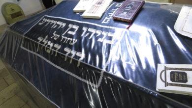 Photo of תיקון הברית