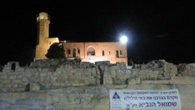 Photo of ממון של ישראל צריך שמירה יתרה