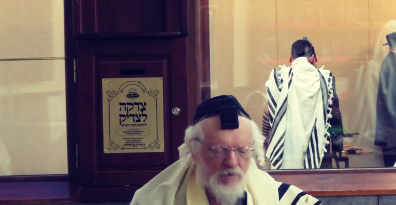 Photo of מה הכי קשה ביהדות ?